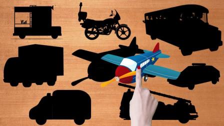 认识飞机等种交通工具