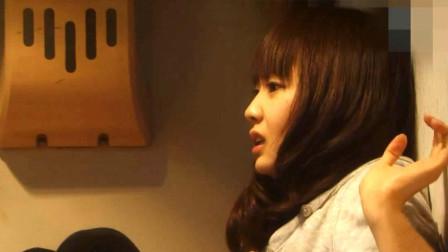 日本一单身女孩收到这种求爱礼物,拿出来吓得瘫坐在家里不敢动