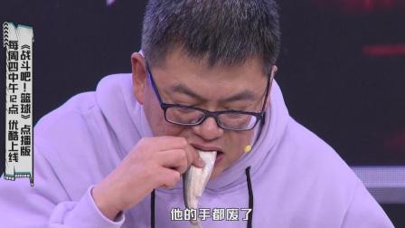 盘它!鲱鱼罐头有什么可怕的 苏群老师竟然盘出了美味