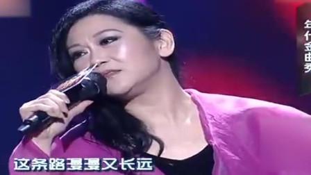回忆满满!《倚天屠龙记》原唱李丽芬献唱《爱江山更爱美人》,艳惊四座!
