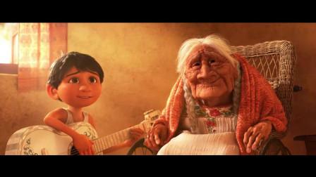 寻梦环游记:小男孩祈求太奶奶不要忘记自己的爸爸