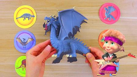认识蓝龙等6种恐龙