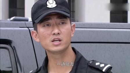 特警力量:吴迪自嘲自己还不入猎奇,有意思了