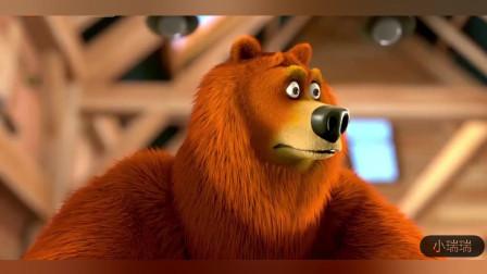 熊和鼠的搞笑《1》