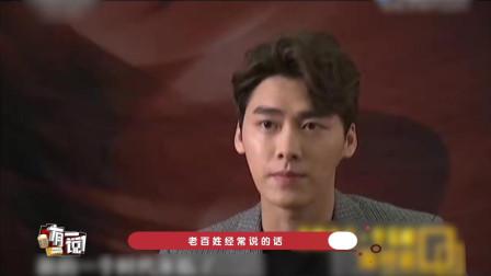 李易峰被央视点名批评,为何还能多次登上央视春晚