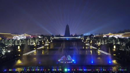 每次到西安必去的地方,耗资5个亿建设的亚洲第一的音乐喷泉