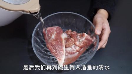 猪肉解冻别用热水泡,几分钟就能全部化开,省时又省心