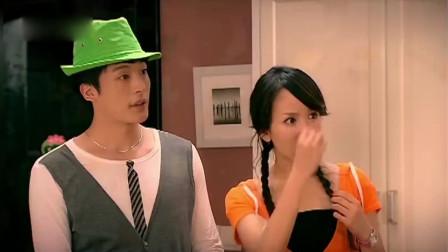 爱情公寓 众人看见吕子乔的帽子都大吃一惊,更