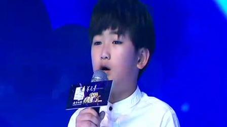 周安信《我的未来不是梦》 中国情歌汇 20190131 高清