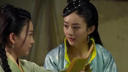 《吉祥天宝》陈昱霖是女主,赵丽颖给她当配角?