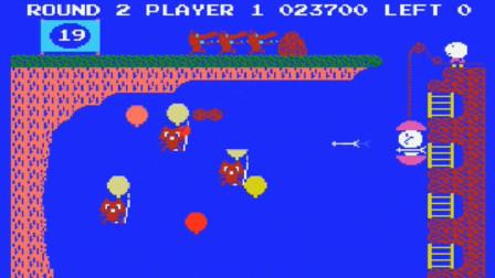 【小握贺岁】《MSX猪小弟》狼居然会吐C罗的电梯球