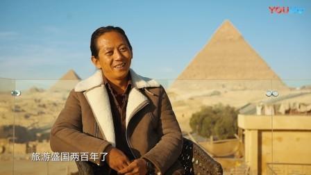 """""""旅游盛国""""不虚此名,走在埃及金字塔脚下,震撼不已!"""