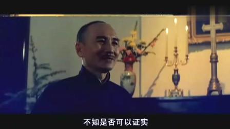 这是蒋介石最难堪的一会,被这个美国人直接说破心思