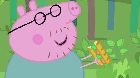 猪爸爸慢慢嚼着法棍面包三明治,他吃的可真香啊
