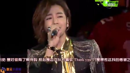 韩国男星张根硕开唱,一首《HelloHello》,唱的粉丝尖叫!