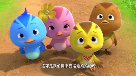 《萌鸡小队2》萌鸡们好不容易摘的樱桃,被小狗吃了
