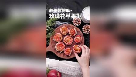 超美超简单玫瑰花苹果挞的做法