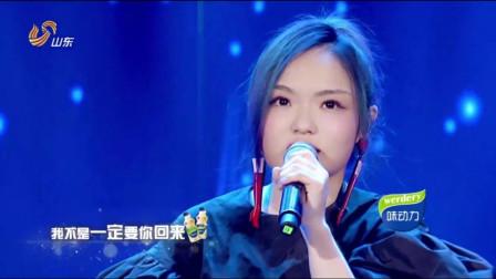 徐佳莹觉得有些事情过去就不会再回来,于是创作了这首歌曲