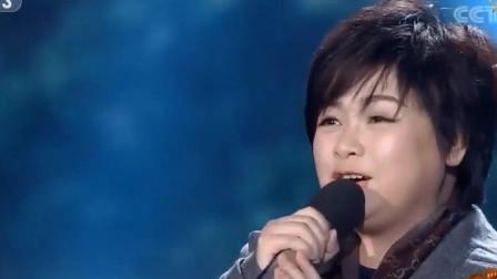 48岁李琼现身舞台再唱《山路十八弯》碾压李娜