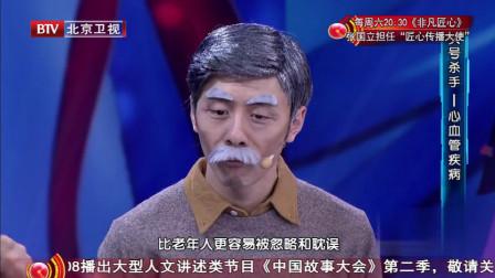 中国心血管疾病报告:心脑血管是城乡居民死亡率第一的疾病!