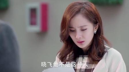 谈判官:秦天宇想让童薇认清谢晓飞的真面目,而她怎么也不敢相信