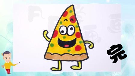儿童学画 一分钟快速的画一个可爱的三角蛋糕