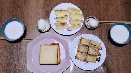 两个人的早餐, 自制面包, 黑胡椒杏鲍菇, 苹果, 鸡蛋, 牛奶