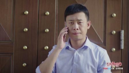 《我的亲爹和后爸》06 盗版风波引记者,李东山父爱如山帮扛雷