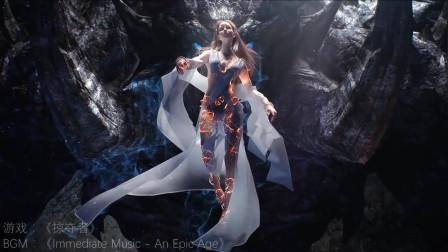 电影级游戏CG《掠夺者》BGM由Immediate Music制作《An Epic Age》MV