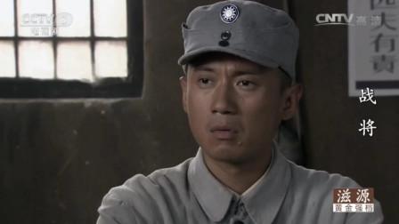 战将:韩先楚打了胜战,师长请他吃饭,韩先楚:能吃就能打