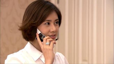 美女当丈夫面跟男子打电话,丈夫发了疯的质问美女:你俩什么关系