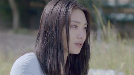 秋水用刘京伟和朱裳的成绩对比来安慰朱裳《给我一个十八岁》