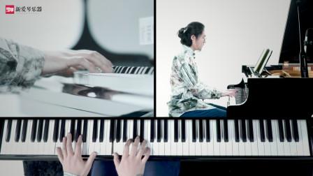 新爱琴流行钢琴公益课 第二季: 第15集《当你老了》讲解