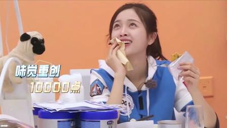 节目组给吴宣仪奇葩早餐,吴宣仪受不了:我要回地球好好吃一顿