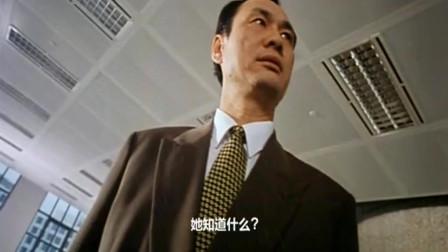 """香港黑帮电影:黑帮老大""""人狠兄弟多"""",想罢免他就会被做掉."""