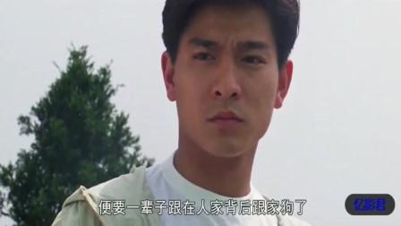 香港黑帮电影:黑帮老大收门生,以后大军哥有同门了!
