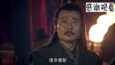 楚汉传奇:张良攻破崤关,一场没有伤亡的战斗