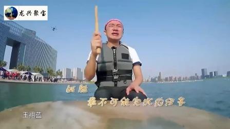 """《奔跑吧2》:""""奔跑侠""""王祖蓝本季度大回顾!奔跑侠修炼之路!"""