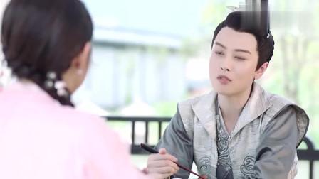 莫若菲宠妹狂魔啊,花不弃要什么就给什么,咬筷子好可爱!