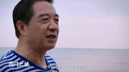 张绍忠:我们对越南无私奉献,越南却恩将仇报