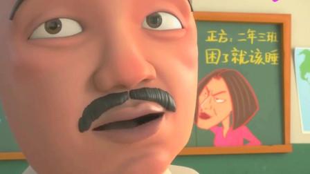 茶啊二中第三季:王强套路艾斯坦,让尖子生班输了!
