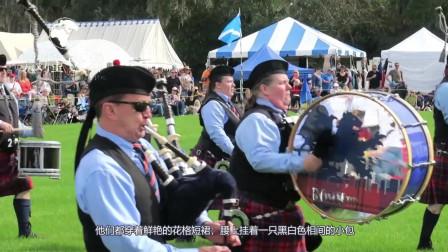 走进苏格兰:苏格兰裙有什么来历,为啥苏格兰的男人都要穿裙子,还从来不穿内裤