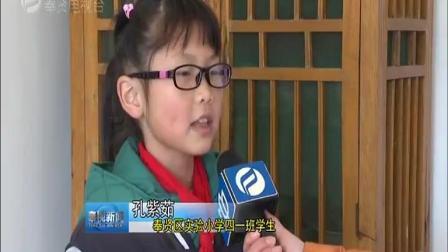 视频|小学生下乡体验民俗 装扮老宅喜迎新春