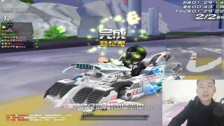 QQ飞车:严斌边境跑爱情海刷新纪录01.29.14,竟没掉线!