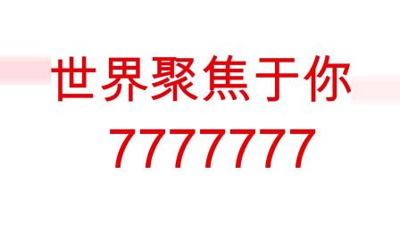 【英雄联盟】上国服再现4396 下一脚化成鬼脚7 横批踢爆皇子打野