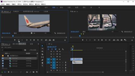 Pr2019教程-2.3素材的基本剪辑方法