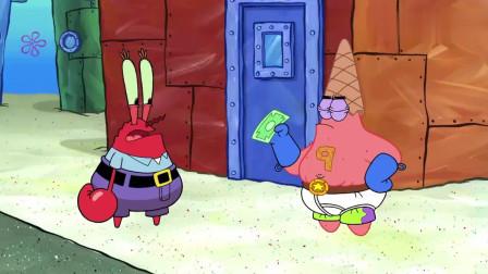 海绵宝宝:蟹老板捡到100块,被派大星拦下,还说蟹老板是小偷