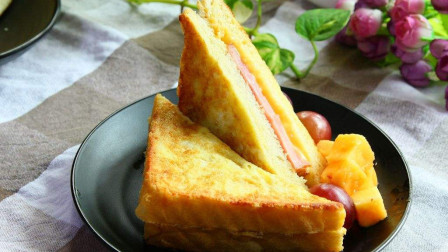 手把手教你超简单营养火腿西多士的做法,早餐不用愁了!