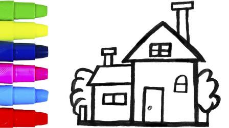 儿童学画画房子和树 认识颜色