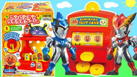 面包超人趣味双人游戏盒玩 玩具益趣园